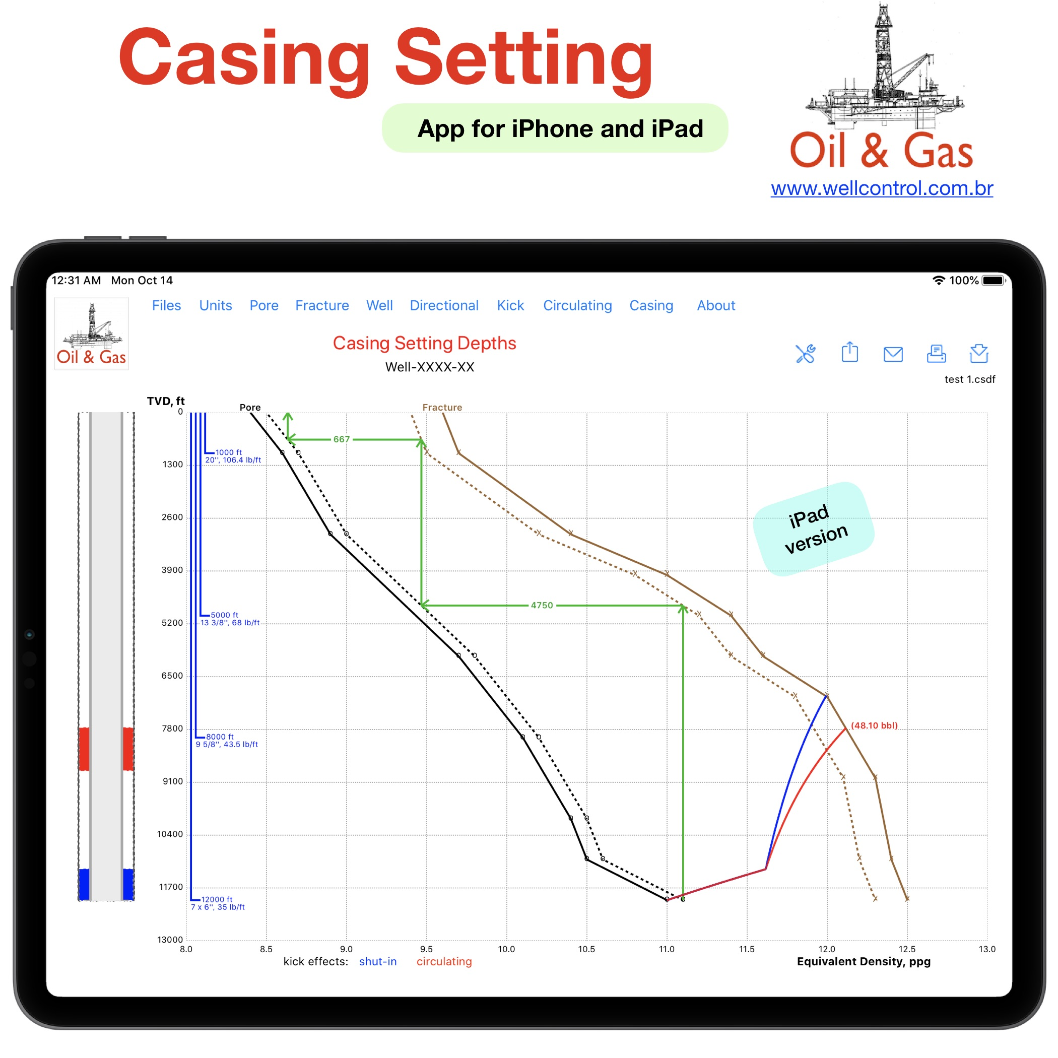 casing_setting_08